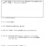 研修資料(3)